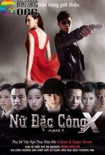 NE1BBAF-C490E1BAB7c-CC3B4ng-X-Agent-X-2013