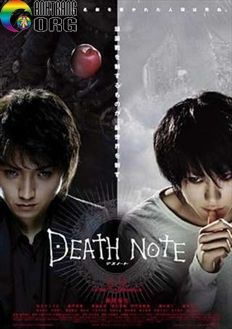 QuyE1BB83n-SE1BB95-ThiC3AAn-ME1BB87nh-Death-Note-The-Movie-2006