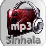 http://img811.imageshack.us/img811/8507/mp3sinhala.jpg